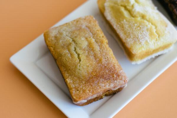 Paleo Pound Cakes